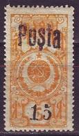 Surimpression Tuva Petite Numérotation 1933 - Tuva