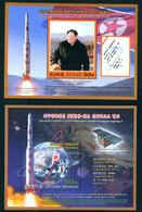 North Korea 2016 Space Satellite Rocket Cosmos 2 Bl. S/S MNH - Korea, North