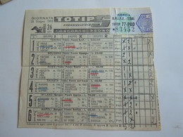 SCHEDINA GIOCATA TOTIP CORSE CAVALLI GIORNATA 26 1955 - Equitation