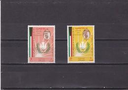 Kuwait Nº 342 Al 343 - Kuwait