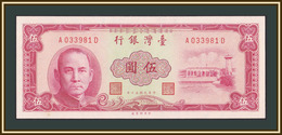 Taiwan (China) 5 Dollars 1964 P-1972 UNC - Taiwan