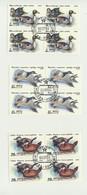 741 USSR 1991 Mi 6210-12 1,2 € Birds Blouck Of Four Used - Unclassified