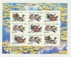 745 USSR 1991 Mi 6210-12  6,0 € Birds Mini Sheet Mint - Unclassified