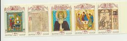 748a USSR 1991 Mi 6204-08  0,7 € Art Mint - Unclassified