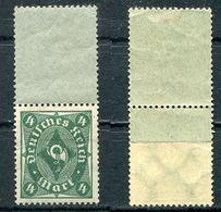D. Reich Michel-Nr. 226R Postfrisch - Unused Stamps