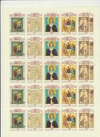 750 USSR 1991 Mi 6204-08  Sheet 5 Sets 3.50 € Art Mint - Unclassified