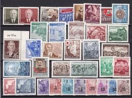 DDR - 1953/54 - Sammlung - Ungebr./Postfrisch - Ungebraucht