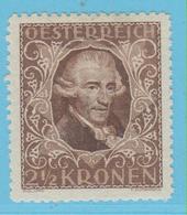 J.P.S. 4 - Timbre - Autriche - Compositeur - Haydn - N° 38 - - Musique