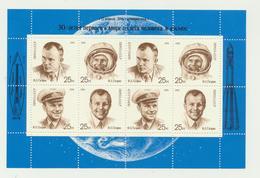 759 USSR 1991 Mi 6158-88 Mini Sheet  14,0 € Cosmos  Mint - Unclassified