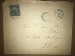 LSC De 1886 From Argentina To Paris - Cachet Bleu Maritime De Buenos Ayres - Luthier Chanat-Chanon - Hotel Del Globo - Briefe U. Dokumente