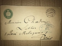 LSC Avec Entier Postal 25 Cts Vert De 1884 - Posté De Langenbruck Pour Un Luthier De Paris - Ganzsachen