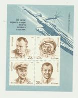 763 USSR 1991 Mi 6185-88 B  0,8 €  Block Cosmos  Mint - Unclassified