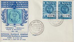 Roumanie 1958 émission Des Réfugiés En Espagne FDC - Cartas
