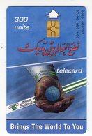 SOUDAN REF MV CARDS SDN-02  300 U Verso Calendrier 1998 Date 07/98 - Soudan