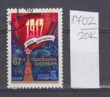 20K1702 / 1984 - Michel Nr. 5447 Used ( O ) 67th Anniversary Of Great October Revolution C, Russia Soviet Union - Gebruikt