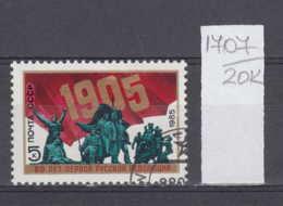 20K1707 / 1985 - Michel Nr. 5468 Used ( O )  The 80th Anniversary Of 1905 Revolution ,  Russia Soviet Union - Usati