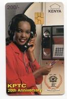 KENYA Ref MV Cards KEN-12 200U Grey Value  Date 31/12/1999 - Kenya