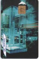 Télécarte Publique Française Réf F1211 Utilisée - Cote 6 € - ( TBE Voir Les 2 Scans Recto / Verso ) - - 2002