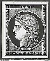FRANCE N° 5305 NEUF - France