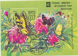 774 USSR 1991 Mi 6173 Used Block 217  2,0 €  Enviroment Philately - Unclassified