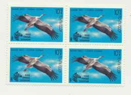 778 USSR 1991 Mi 6172 Mint Block Of Four  2,0 €  Bird Zoo - Unclassified