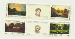 785 USSR 1991 Mi 6165-68 Mint  0,6 € Painter Painting - Unclassified