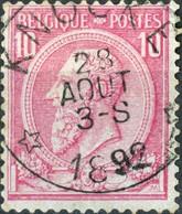 Nr. 46 = Relais KNOCKE - 1884-1891 Leopold II