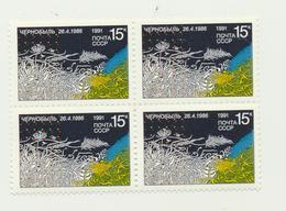 787 USSR 1991 Mi 6164 Mint  Block Of Four 1,2 € Nuclear Catastrophe - Unclassified