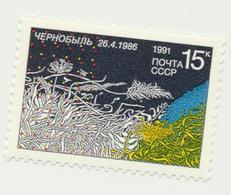 789 USSR 1991 Mi 6164 Mint  0,3 € Nuclear Catastrophe - Unclassified