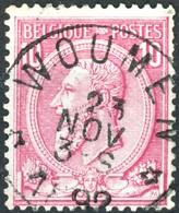 Nr. 46 = Relais WOUMEN - 1884-1891 Leopold II