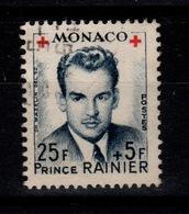 Monaco - YV 336A Oblitere Cote 17 Euros - Monaco