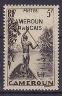Cameroun  N°230**   Signé - Cameroun (1915-1959)