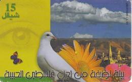 TARJETA DE PALESTINA DE UNA PALOMA Y MARIPOSA 05/2000 Y TIRADA 200000 - Palestine