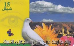 TARJETA DE PALESTINA DE UNA PALOMA Y MARIPOSA 09/2000 Y TIRADA 250000 - Palestine