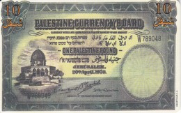 TARJETA DE PALESTINA DE UN BILLETE (BANKNOTE) 02/1999 Y TIRADA 125000 - Palestine