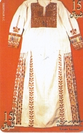 TARJETA DE PALESTINA DE UN VESTIDO  12/1998 Y TIRADA 75000 - Palestine
