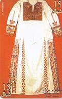 TARJETA DE PALESTINA DE UN VESTIDO  2/1999 Y TIRADA 125000 - Palestine