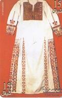 TARJETA DE PALESTINA DE UN VESTIDO  05/1999 Y TIRADA 275000 - Palestine