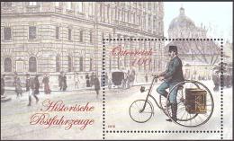 Austria Österreich 2016 Blockausgabe: Historische Postfahrzeuge (IV)  MNH / ** / POSTFRISCH - 2011-... Unused Stamps
