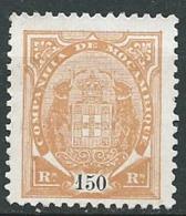 Compagnie Du Mozambique - Yvert N° 22 (A) (*)   Dent  12     AI 28420 - Mozambique