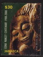 Jamaica - #917 - Used - Jamaica (1962-...)