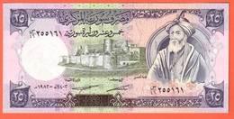 SYRIE  Billet 25 Pounds 1982  Pick 102c  NEUF - Siria