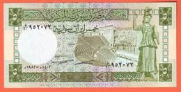 SYRIE  Billet 5 Pounds 1982  Pick 100c  NEUF - Siria