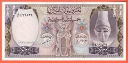 SYRIE  Billet 500 Pounds 1986  Pick 105d  UNC - Siria