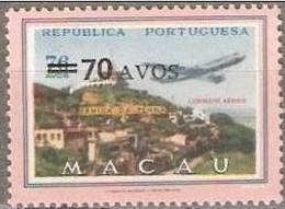 Macau,1979, # Afinsa A-21, MNH - Macao