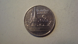 MONNAIE THAILANDE 1 BAHT 2003 / 2546 - Thailand