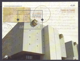 Portugal - 2011 Centenario, Centenary Of The National Archive, Torre Do Tombo, Modern Building, Very Fine S/S Used - Gebruikt