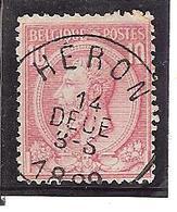 N° 46 Obl Concours HERON - 1884-1891 Léopold II