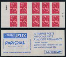 France // Carnets // Carnet Neuf, Non Plié No. 3744-C1 Type Marianne De Lamouche - Carnets