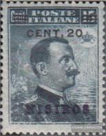 Ägäische Islands 10VII Unmounted Mint / Never Hinged 1912 Print Edition Nisiros - Aegean (Nisiro)